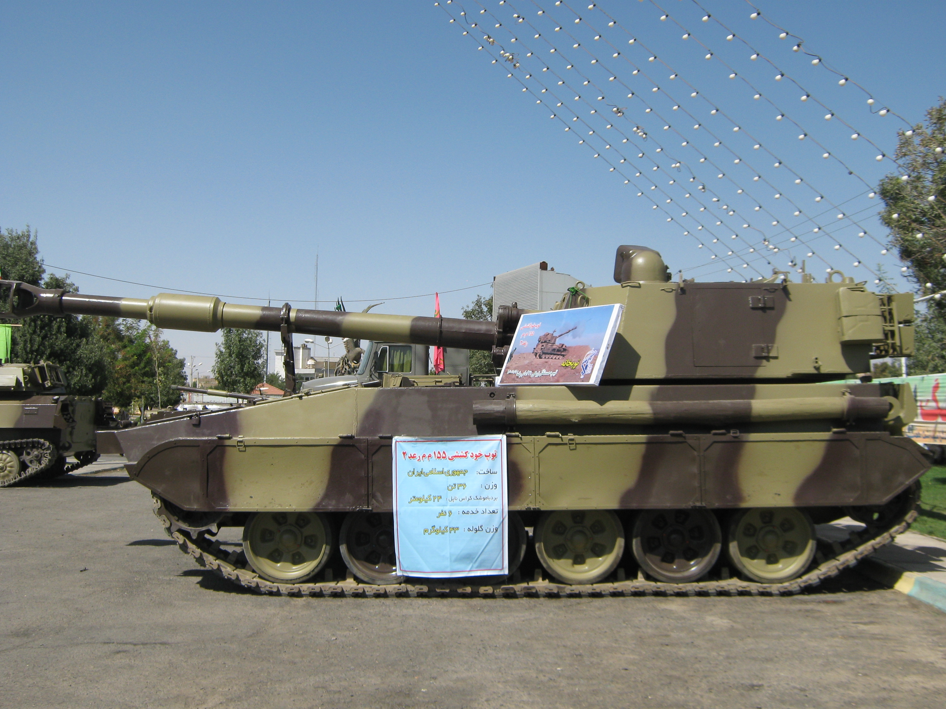 Holy_Defence_Week_Expo_-_Simorgh_Culture