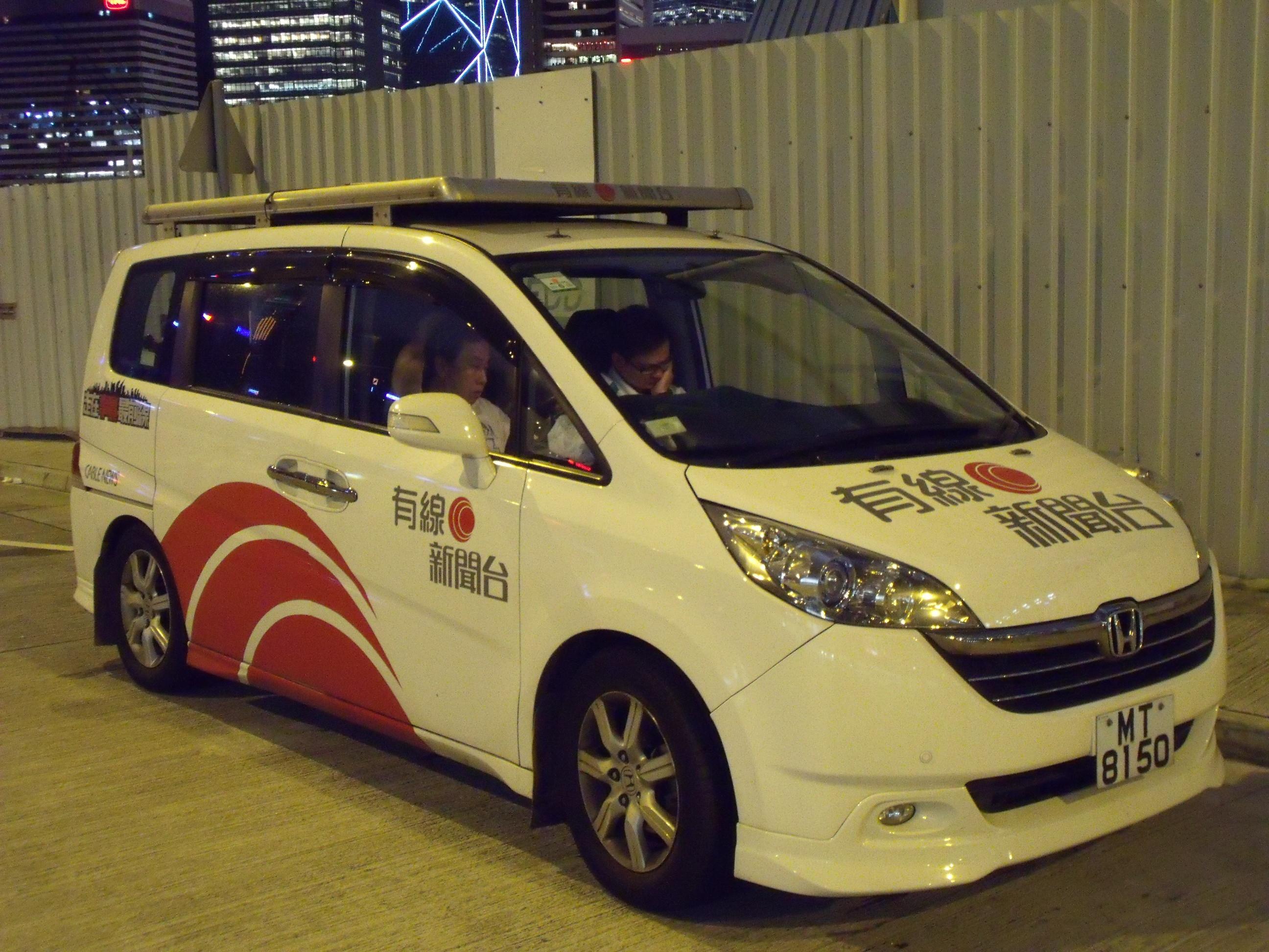 file:hong kong cable tv news car mt8150 20090808 - wikimedia commons