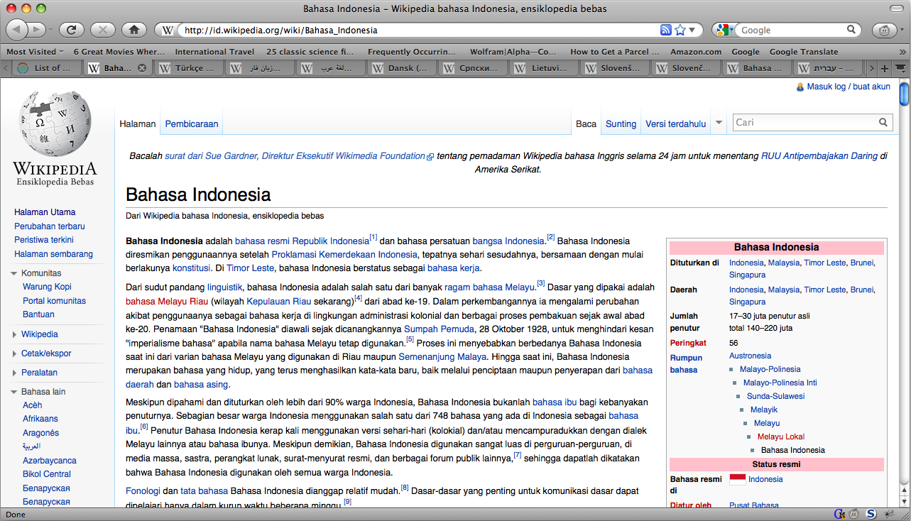 File Indonesian Sopa Png Wikimedia Commons