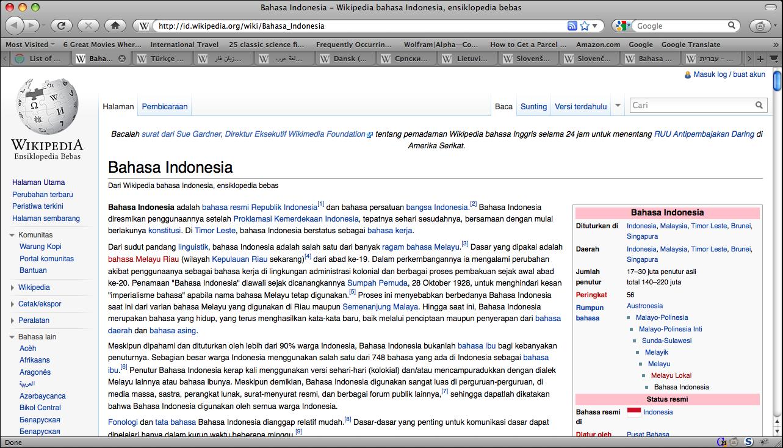 Fileindonesian Sopapng Wikimedia Commons