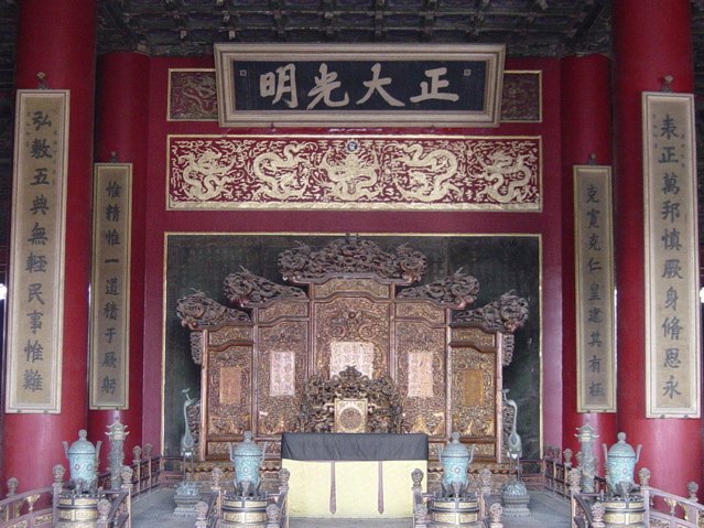 Bestand:Inside the Forbidden City.jpg