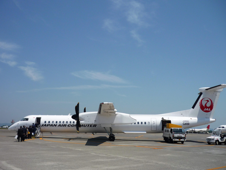 Resultado de imagen para japan air commuter Q400 wiki