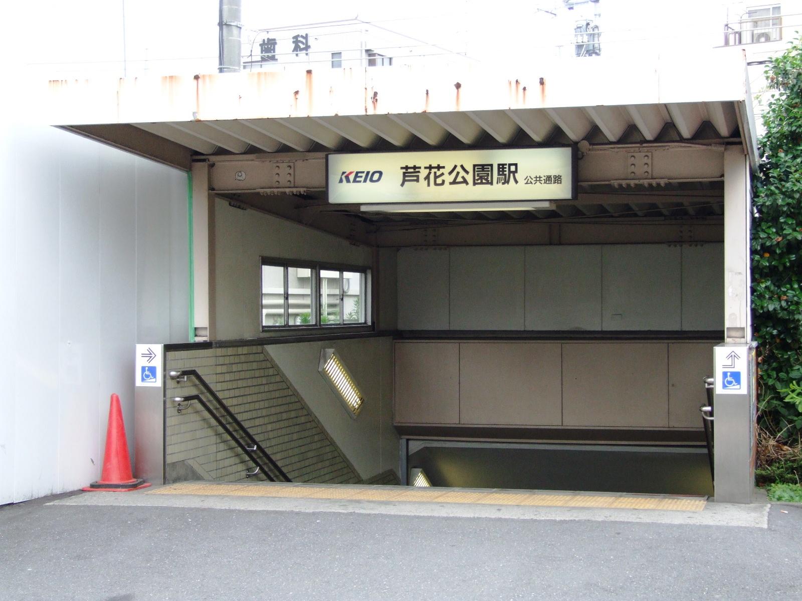 https://upload.wikimedia.org/wikipedia/commons/7/75/Keio_Roka-k%C5%8Den_station_South.jpg