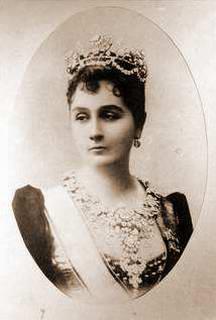 Emina Ilhamy Egyptian princess