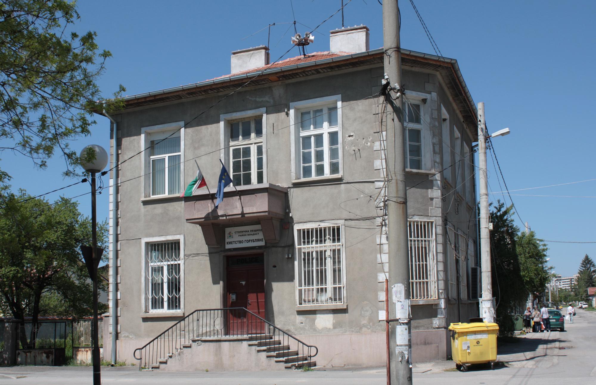 Горубляне – Уикипедия