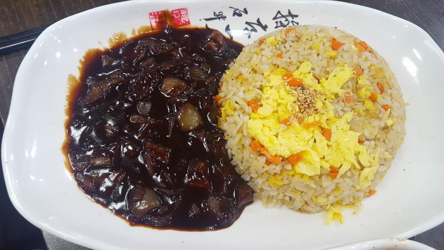 how to make korean fried rice