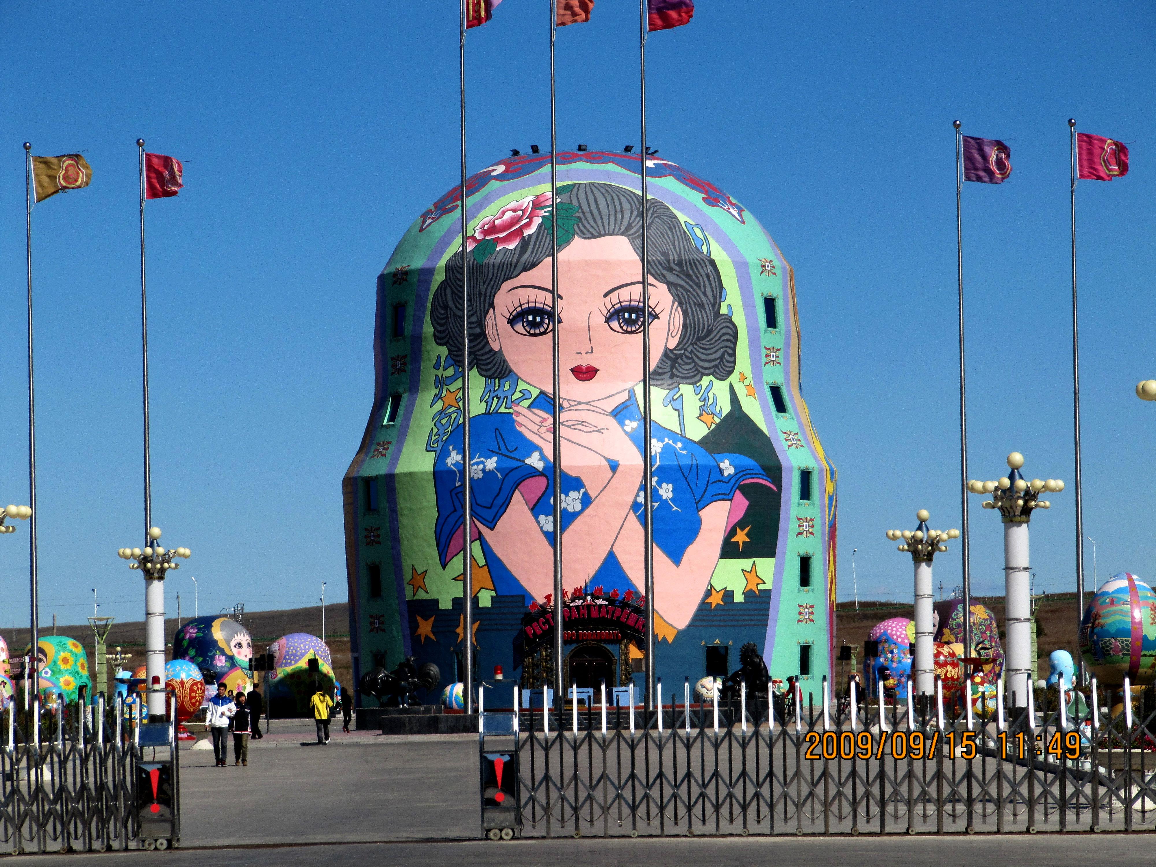 Manzhouli China  city photo : Manzhouli, China/Russia Border