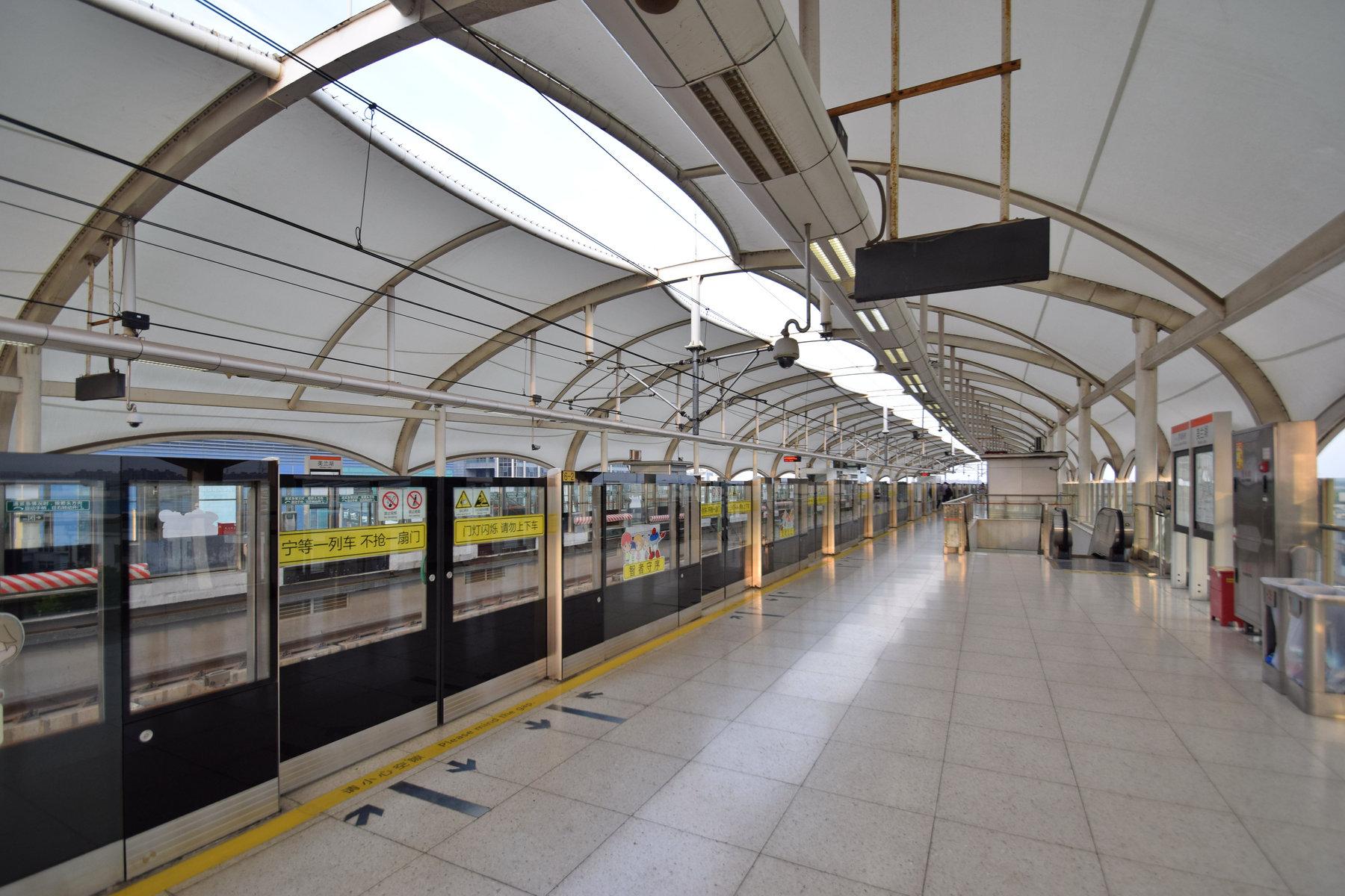 Meilan Lake station