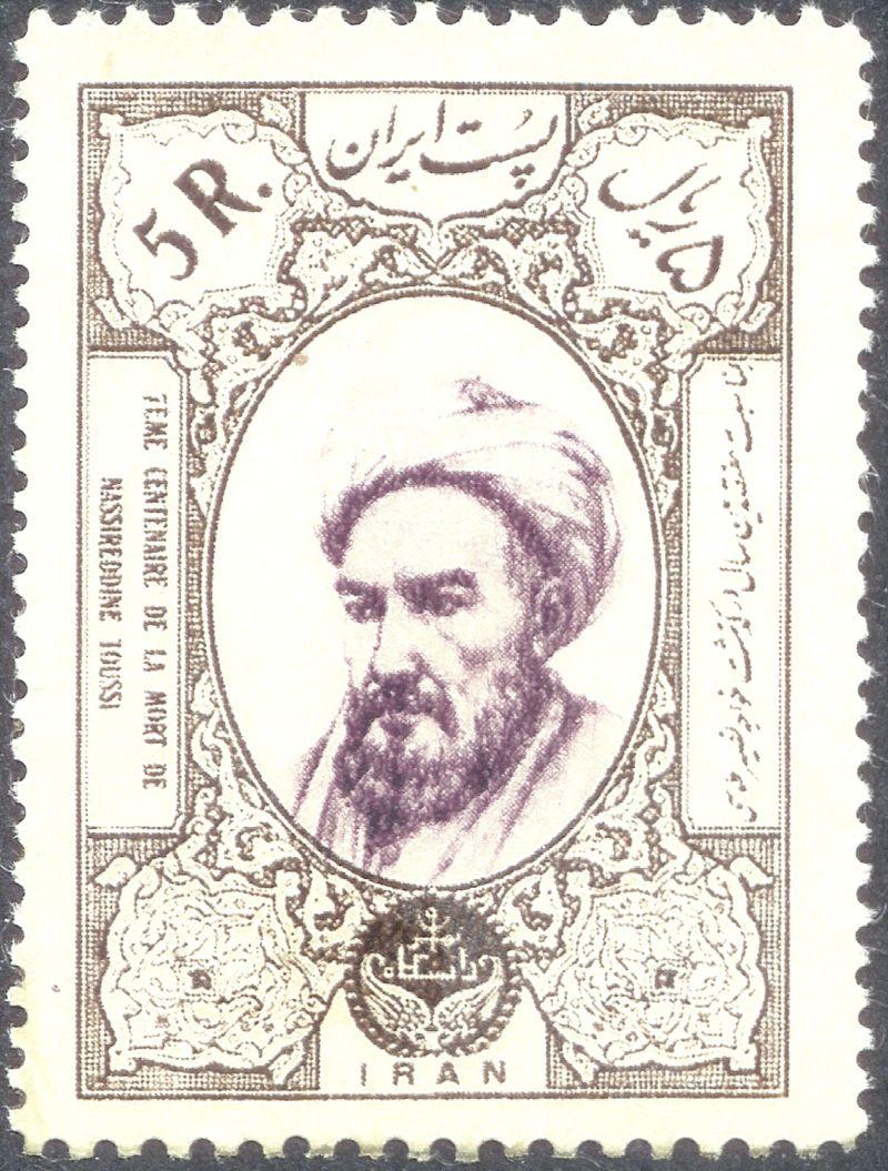 Stamp ofNasir al-Din al-Tusi in Iran 700 after his death