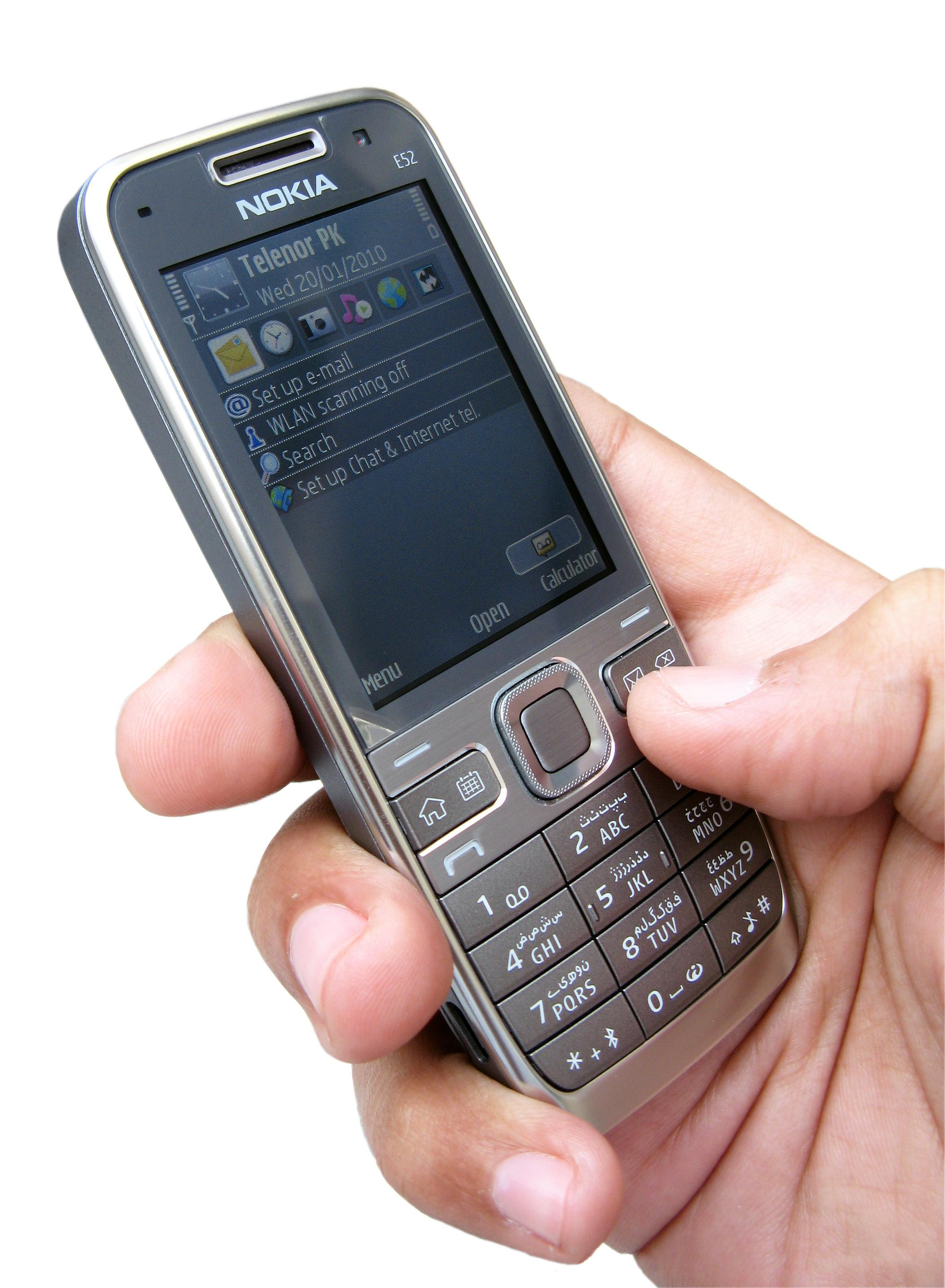 Nokia E52/E55 - Wikipedia