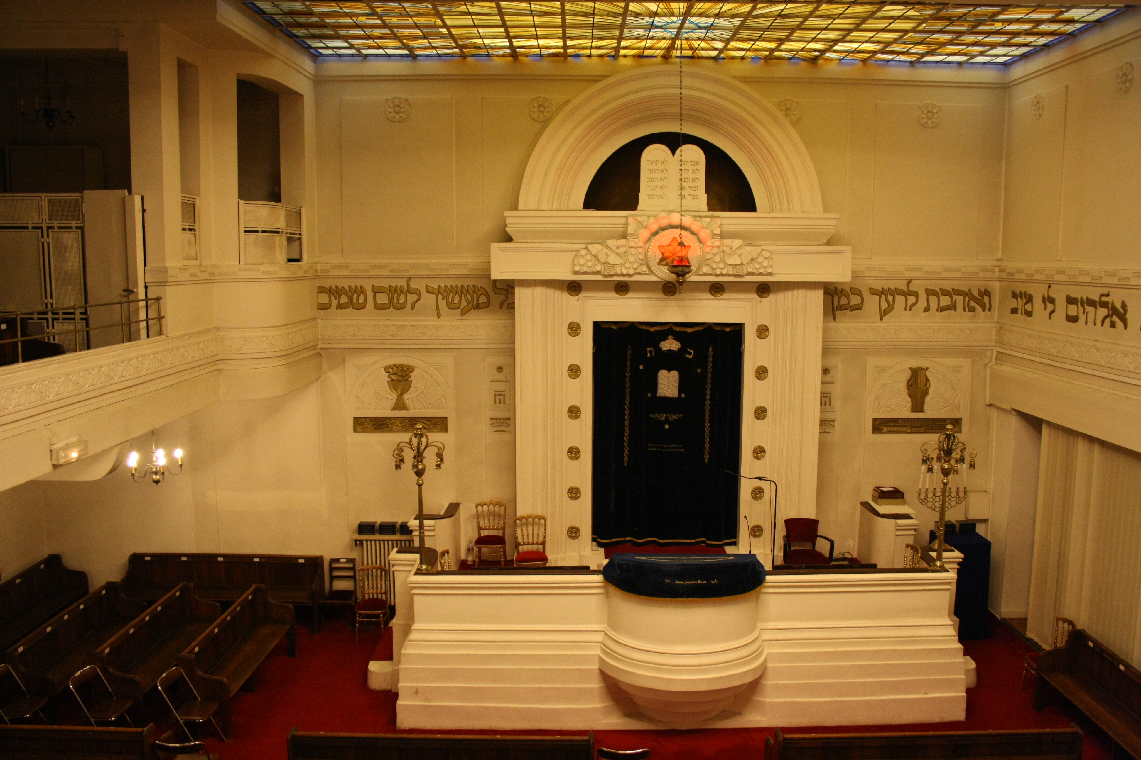 file paris synagogue copernic bima1428 jpg wikimedia commons. Black Bedroom Furniture Sets. Home Design Ideas