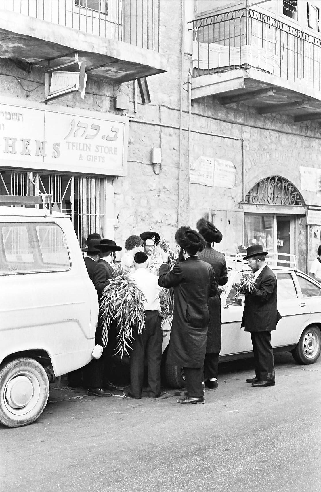 PikiWiki Israel 3541 Jewish holidays.JPG