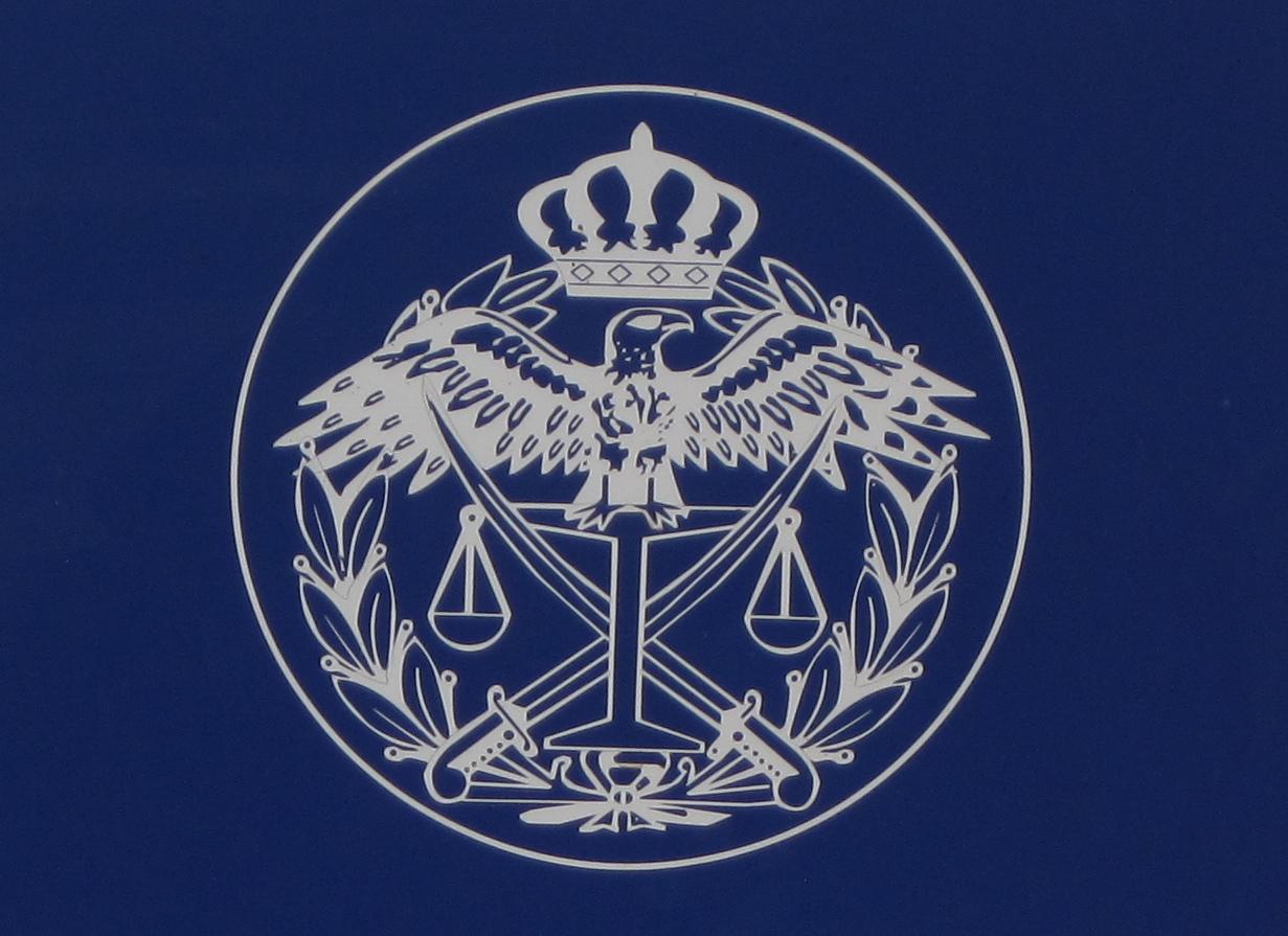 تطبيق القانون في الأردن ويكيبيديا