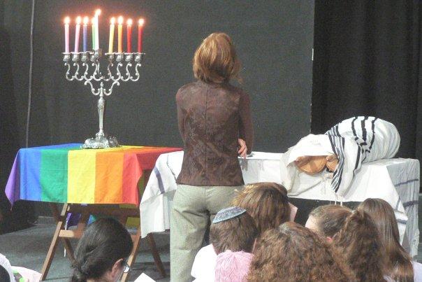 Pride Minyan