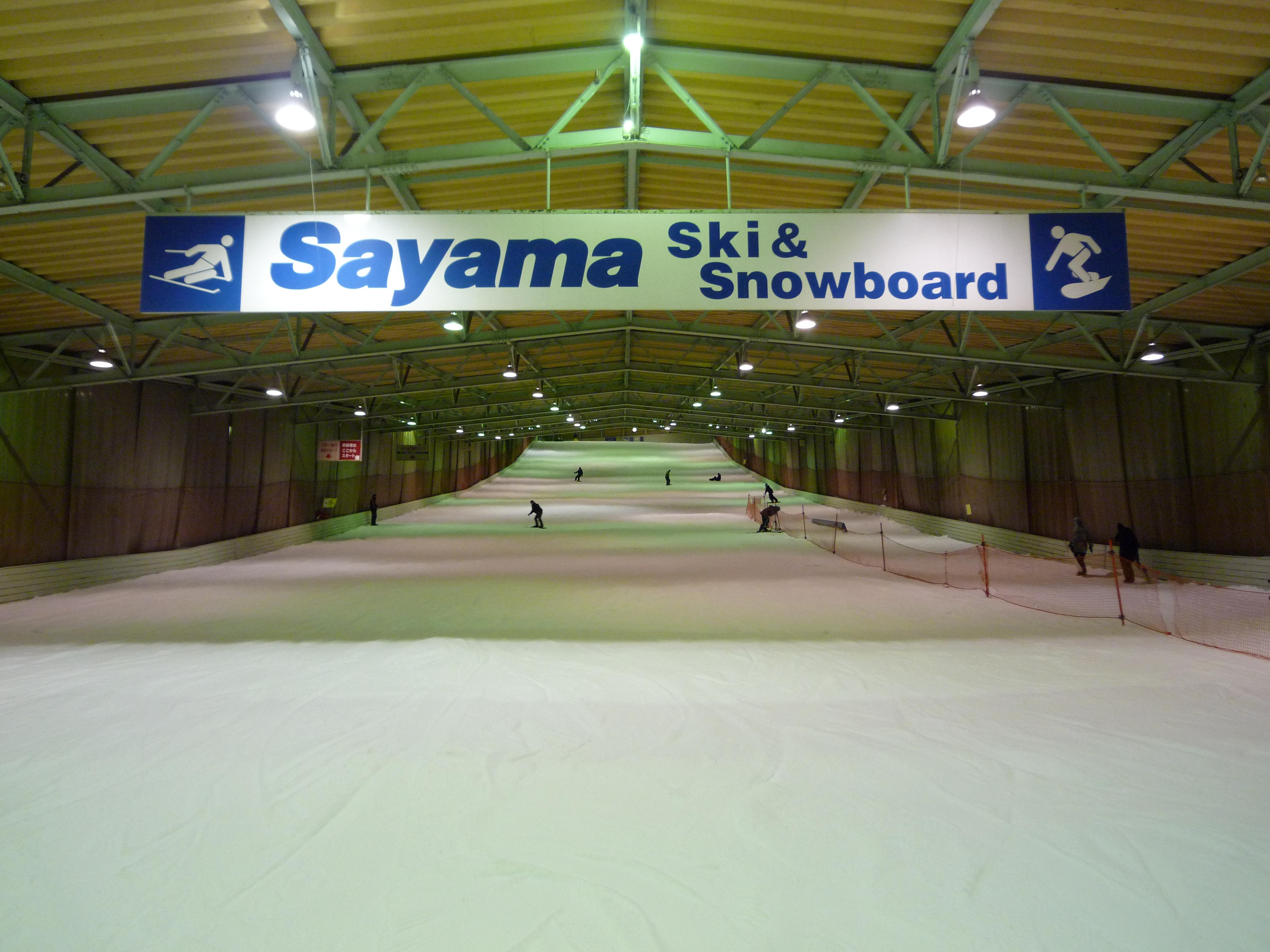 file:prince snow resort sayama - wikimedia commons