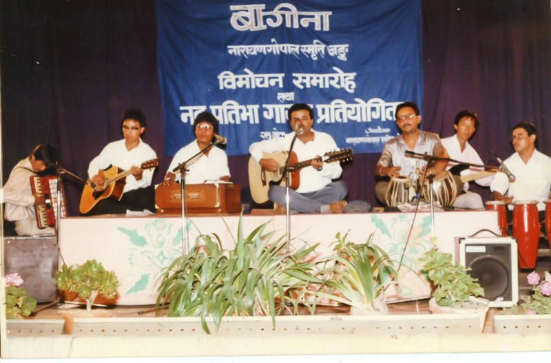 File:Purna Nepali during a musical program 03 jpg