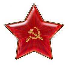 эмблема ВССССР