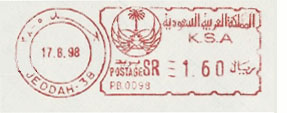 Saudi Arabia stamp type 1A.jpg