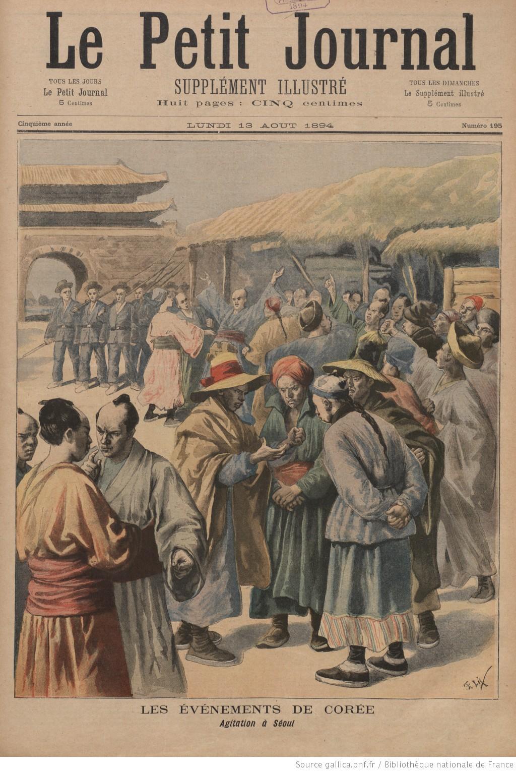 File sino japan war le petit journal - Le journal du pays d auge ...