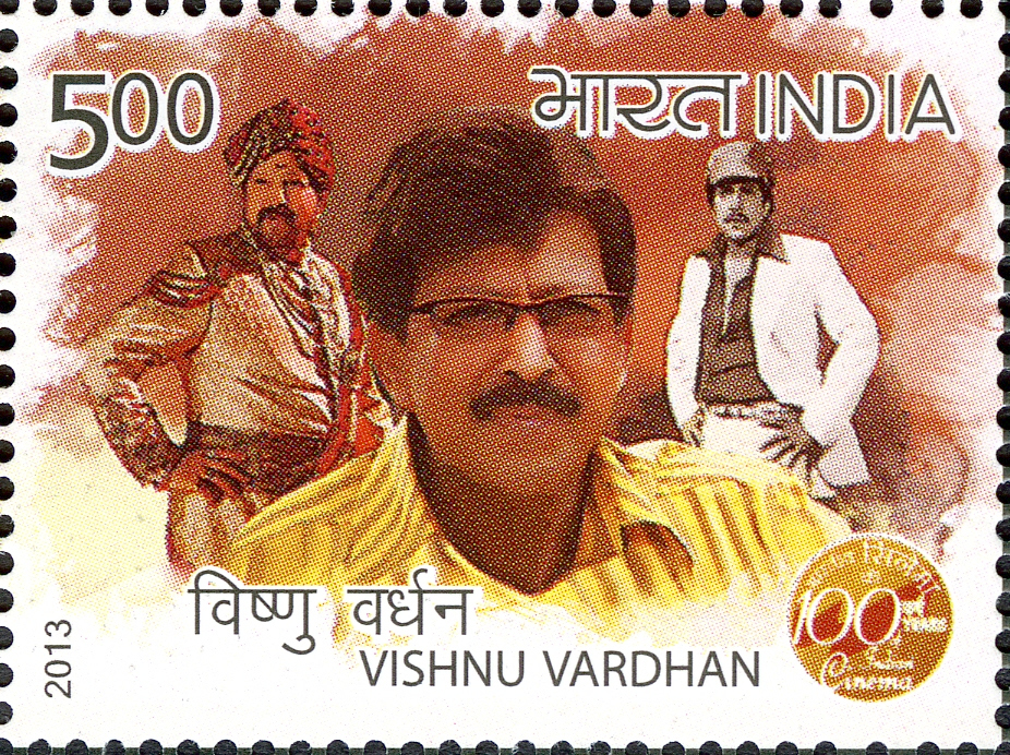 Vishnuvardhan 2013 stamp of India