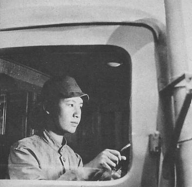 ファイル:Woman Truck Driver in Japan during World War II.JPG