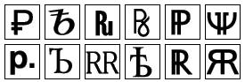 Финалисты акции «Знак рубля»