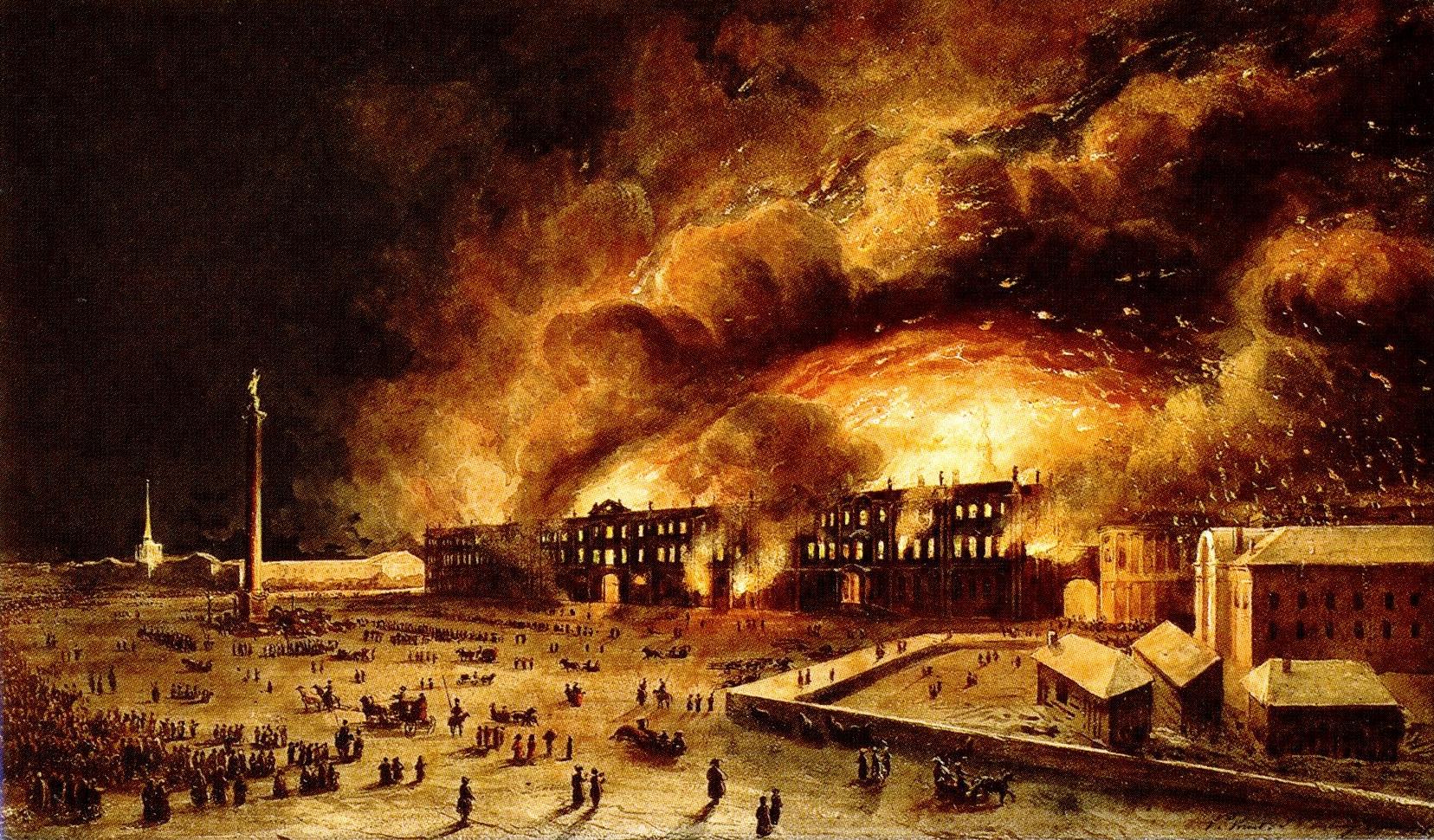 Пожар в Зимнем дворце — Википедия