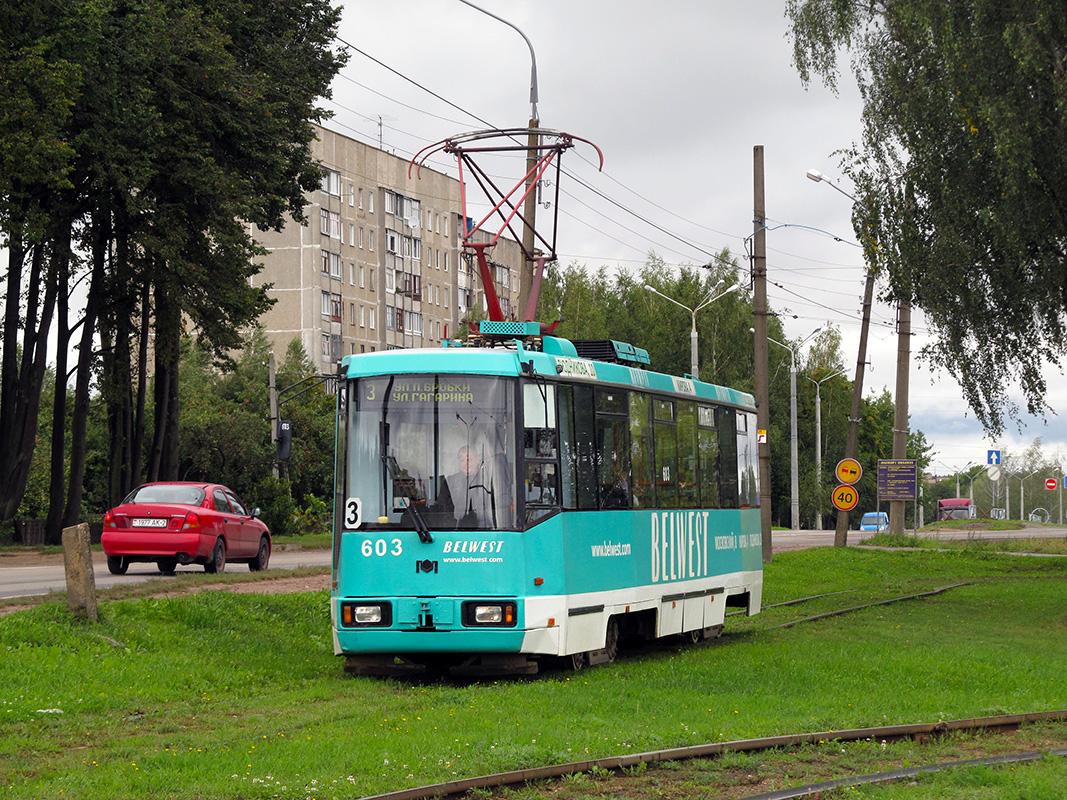 трамвай-снегоочиститель гс4 схема