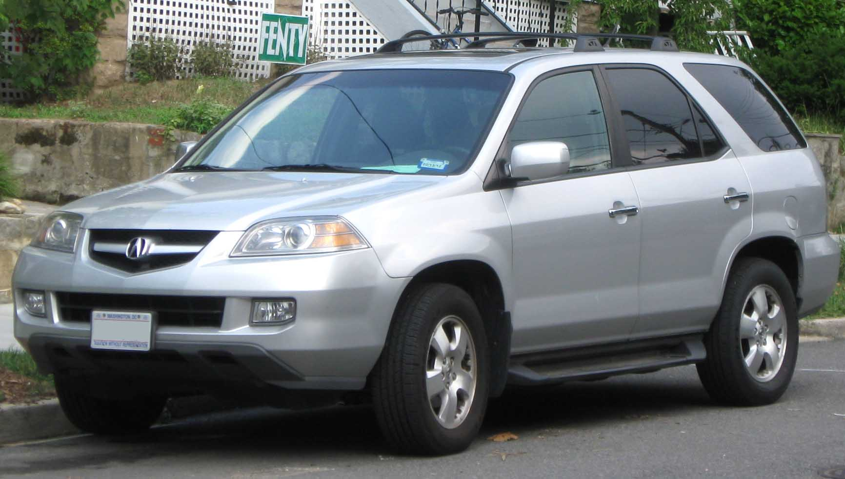 File:2004-2006 Acura MDX -- 07-15-2010.jpg - Wikimedia Commons