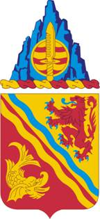 37th Field Artillery Regiment