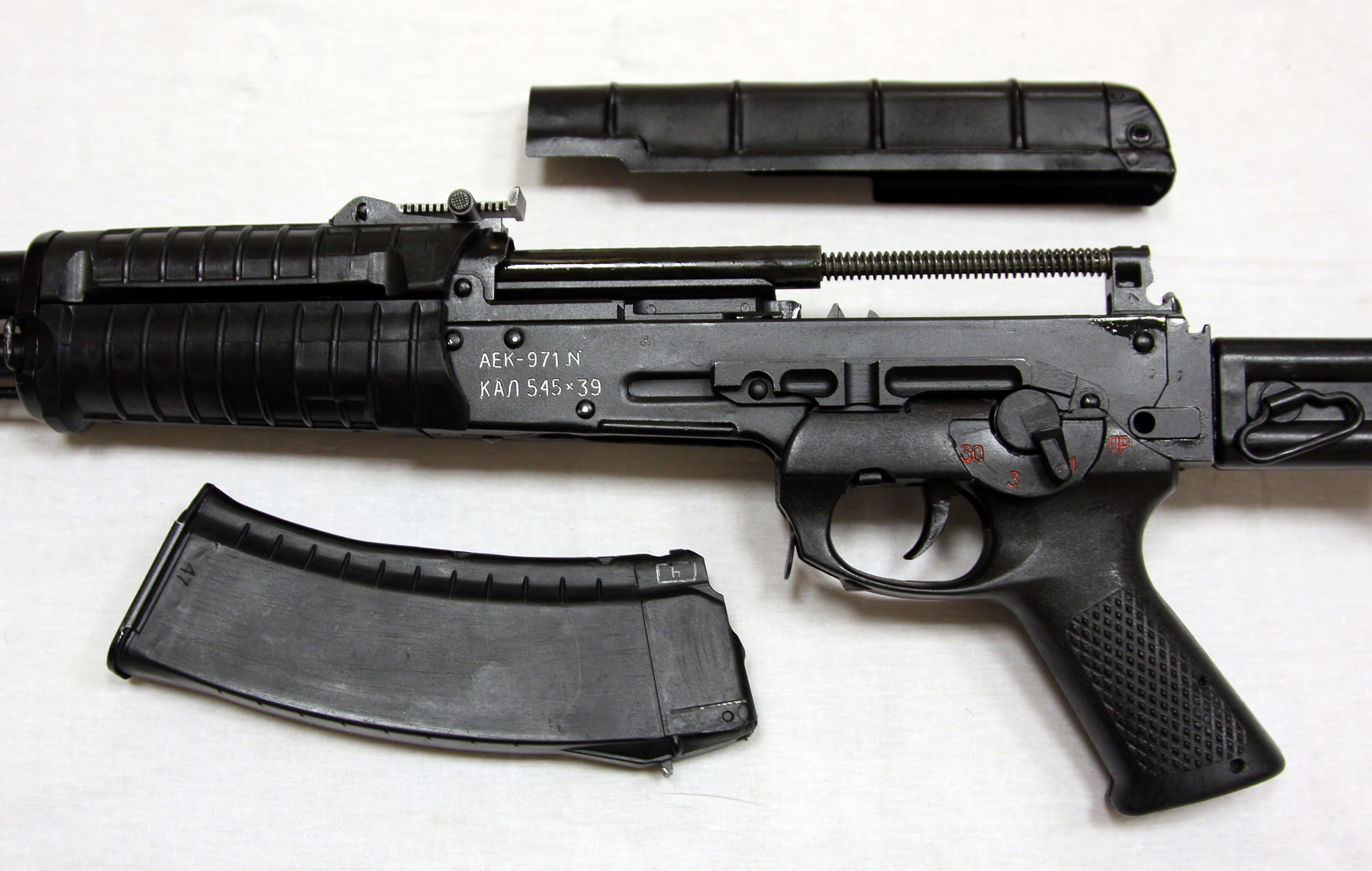 File:AEK-971 51 copy.jpg