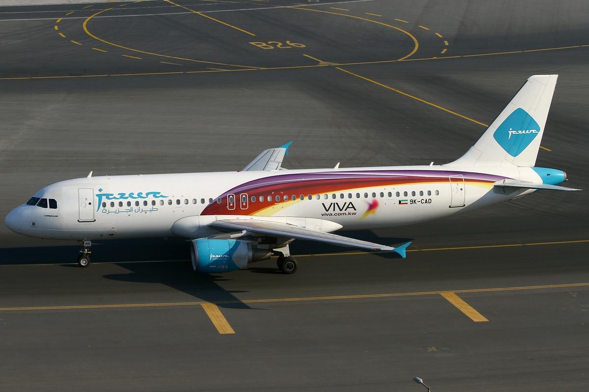 File Airbus A320 214 Jazeera Airways An2220791 Jpg