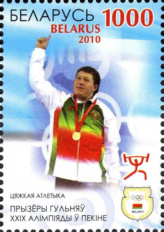 Andrej Aramnau Größe