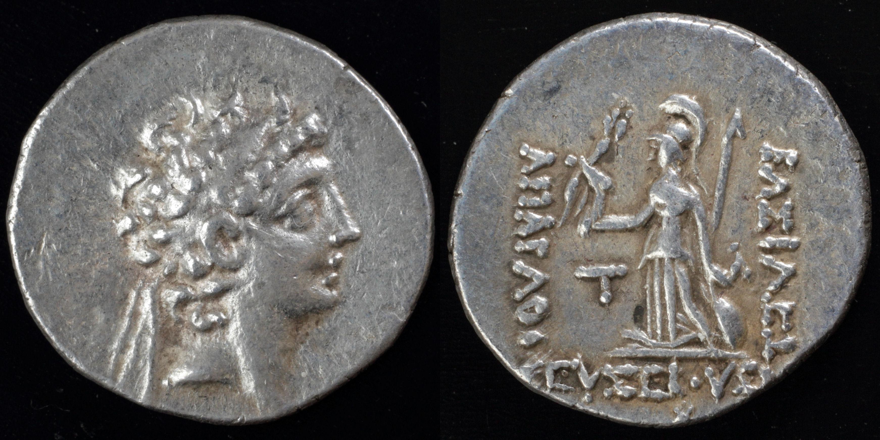 Ariarathes VIII of Cappadocia