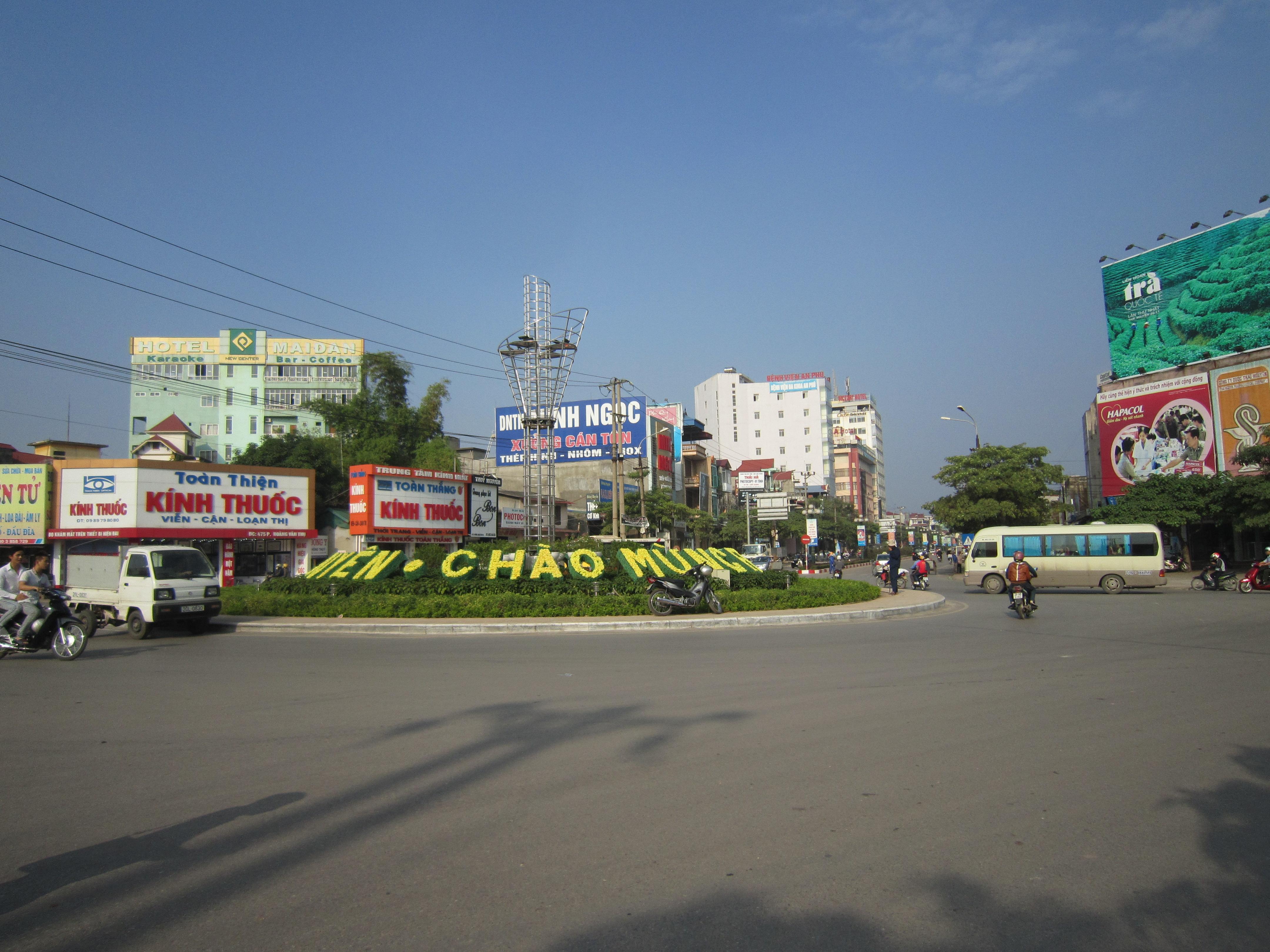 La Hán chùa Tây Phương