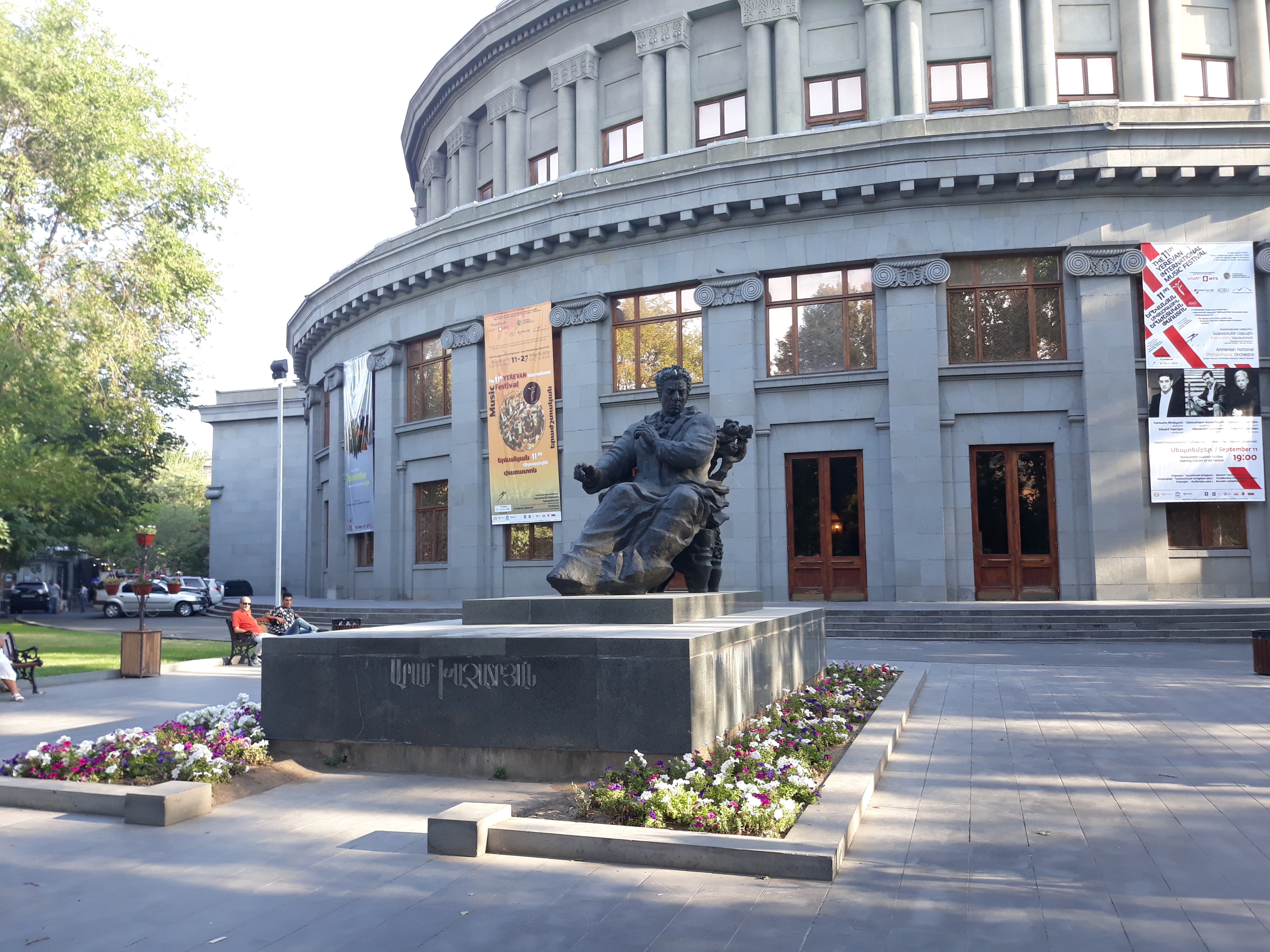 File:Exterior Of Opera House Of Yerevan, Armenia