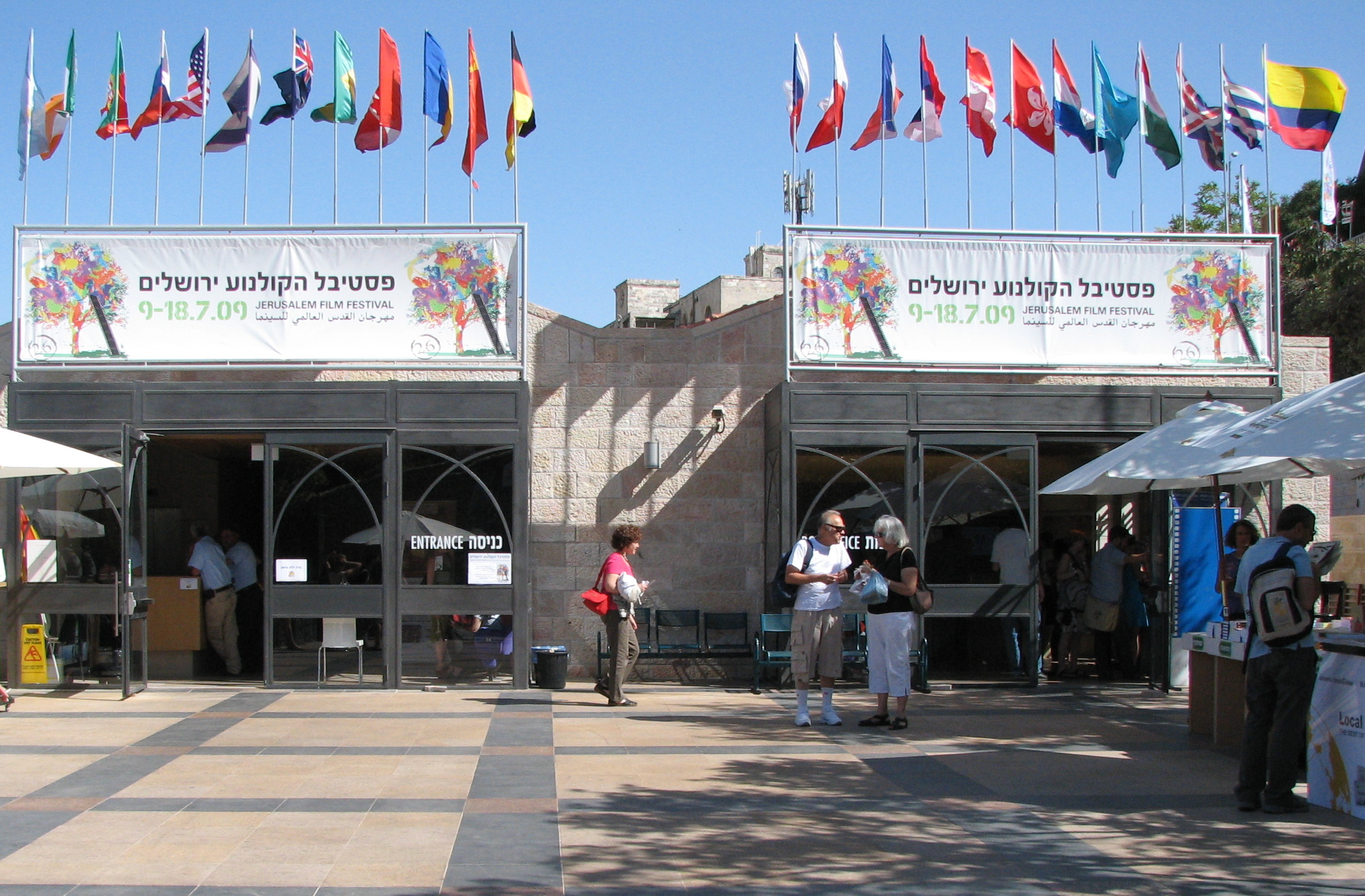 Jerusalem Film Festival - Wikipedia