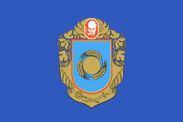 Файл:Flag of Cherkasy Oblast.png