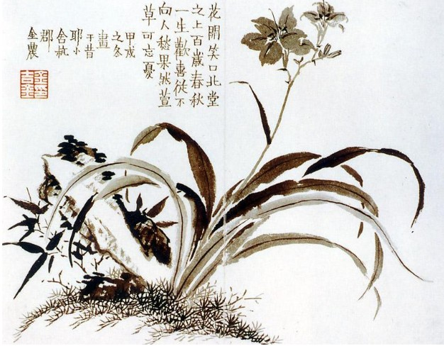 File:Fleur, peinture 1754 par le peintre chinois Jin Nong ...