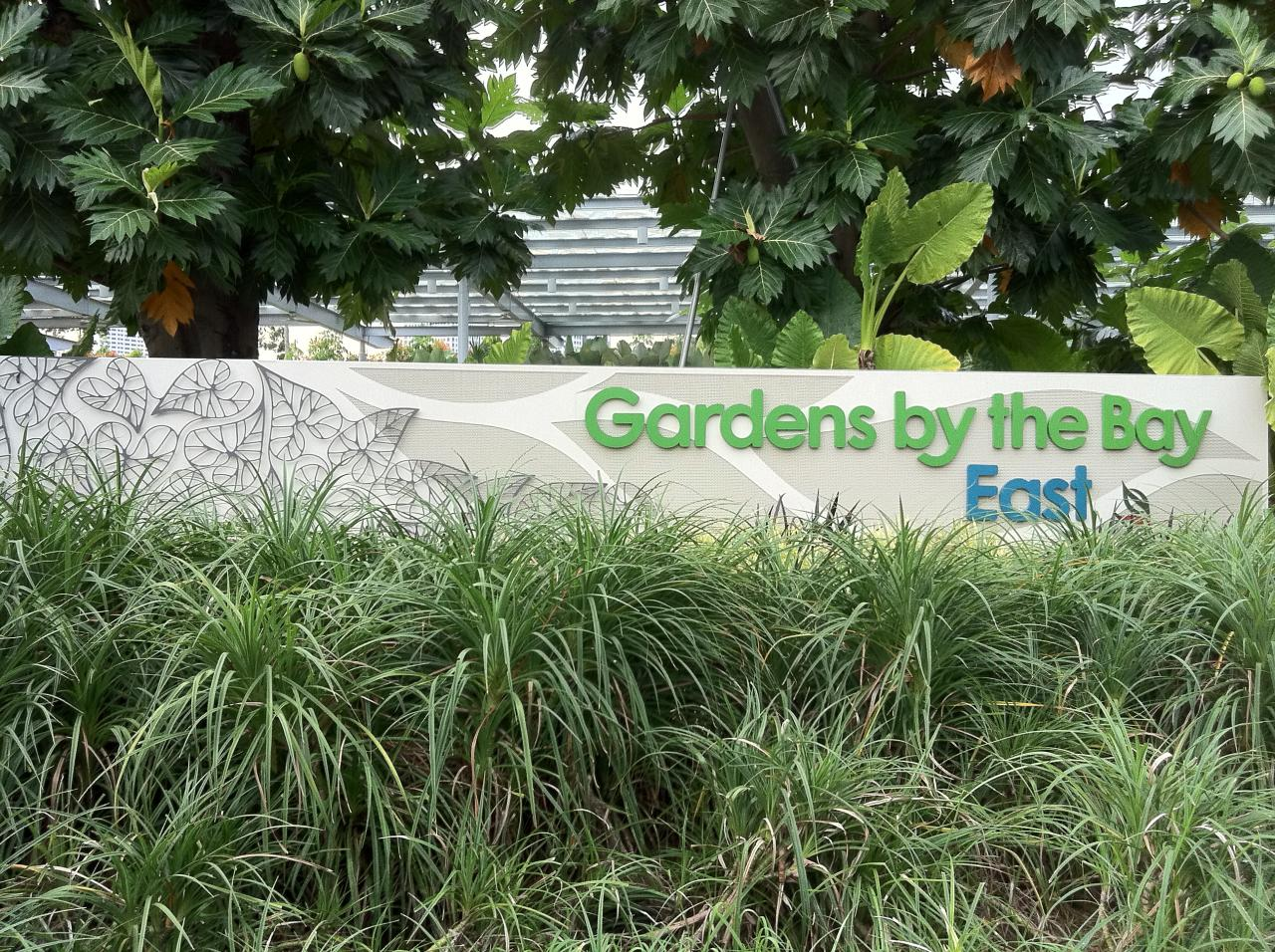 Garden By The Bay East file:gardensthe bay east sign, singapore - 20120422
