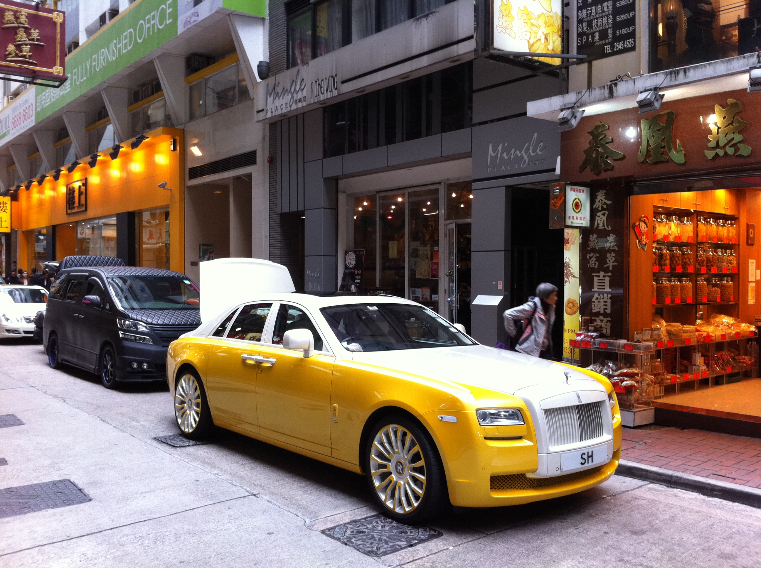 File Hk Sheung Wan Wing Lok Street Rolls Royce Automobile R Yellow