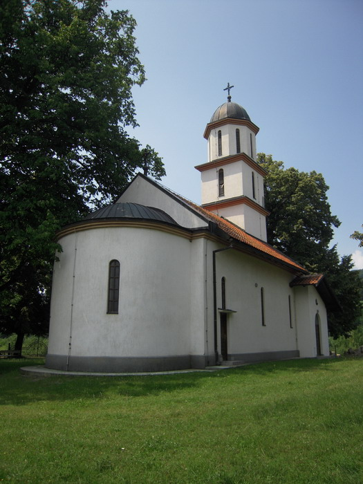 Šljivno, Banja Luka