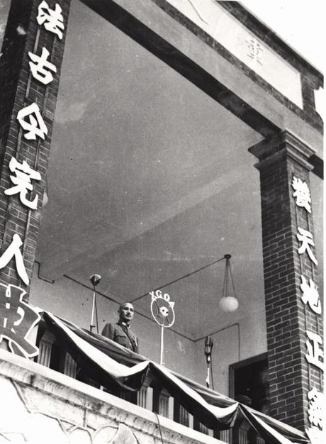 Fájl:Jiangjieshi-declare.jpg