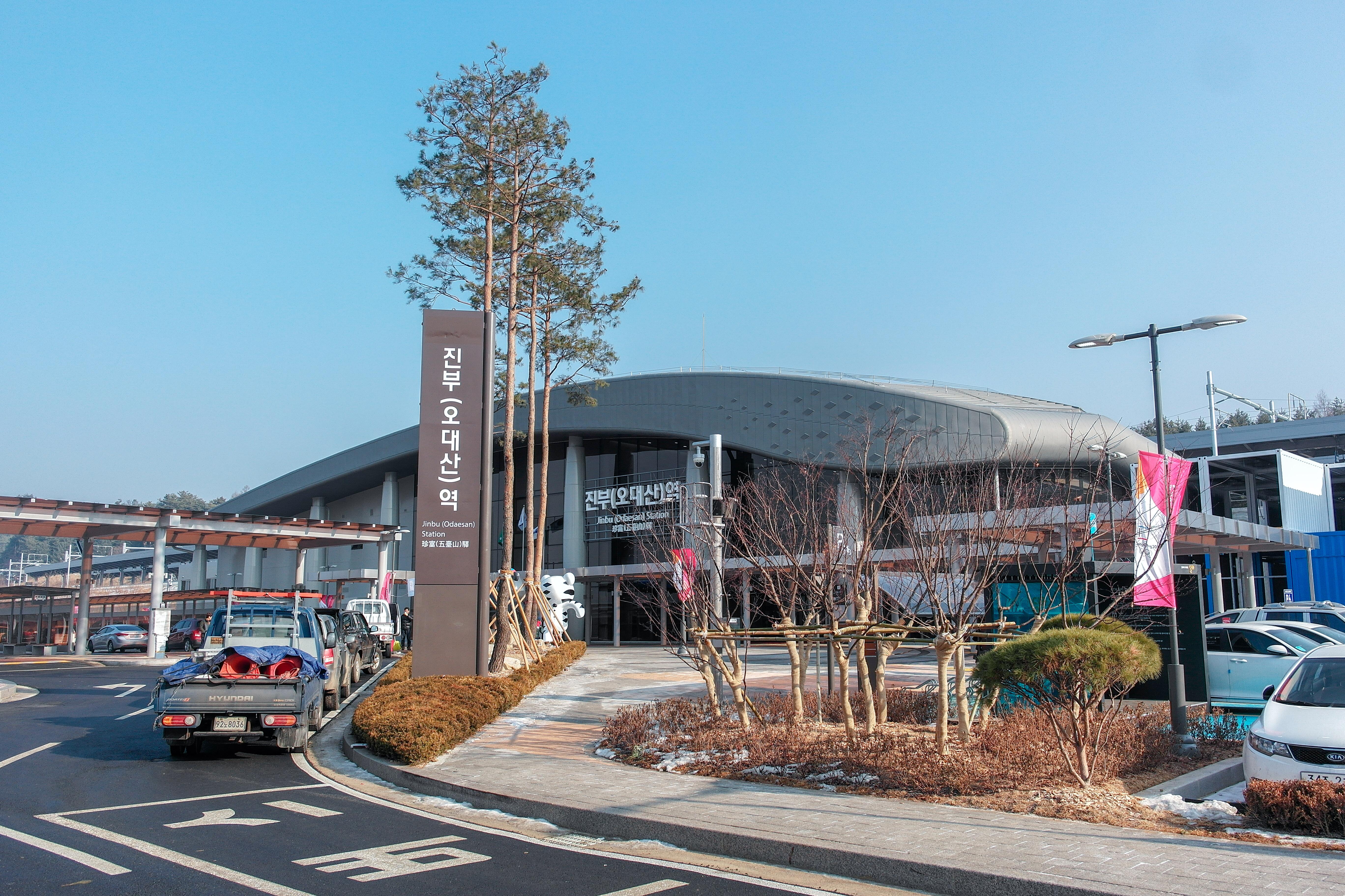 Jinbu (Odaesan) Station.jpg
