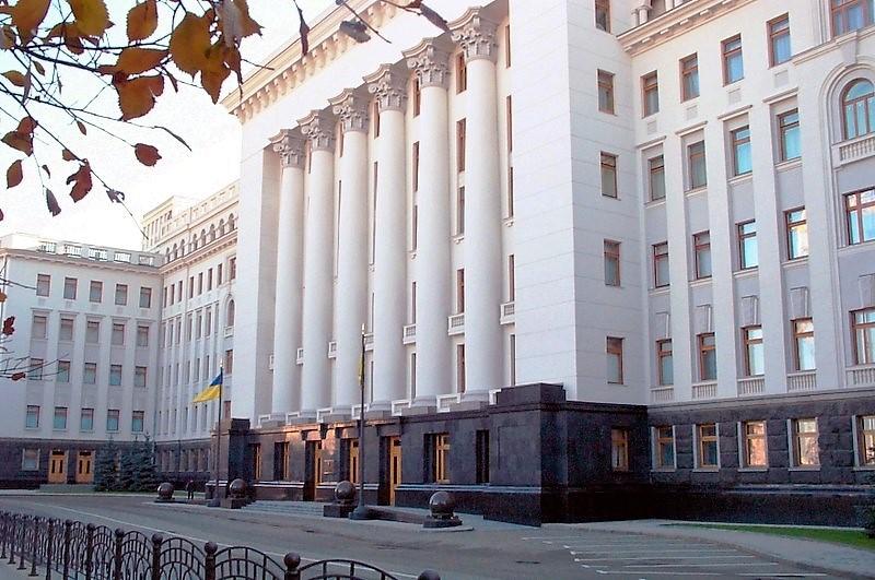 File:Kiev 11.jpg