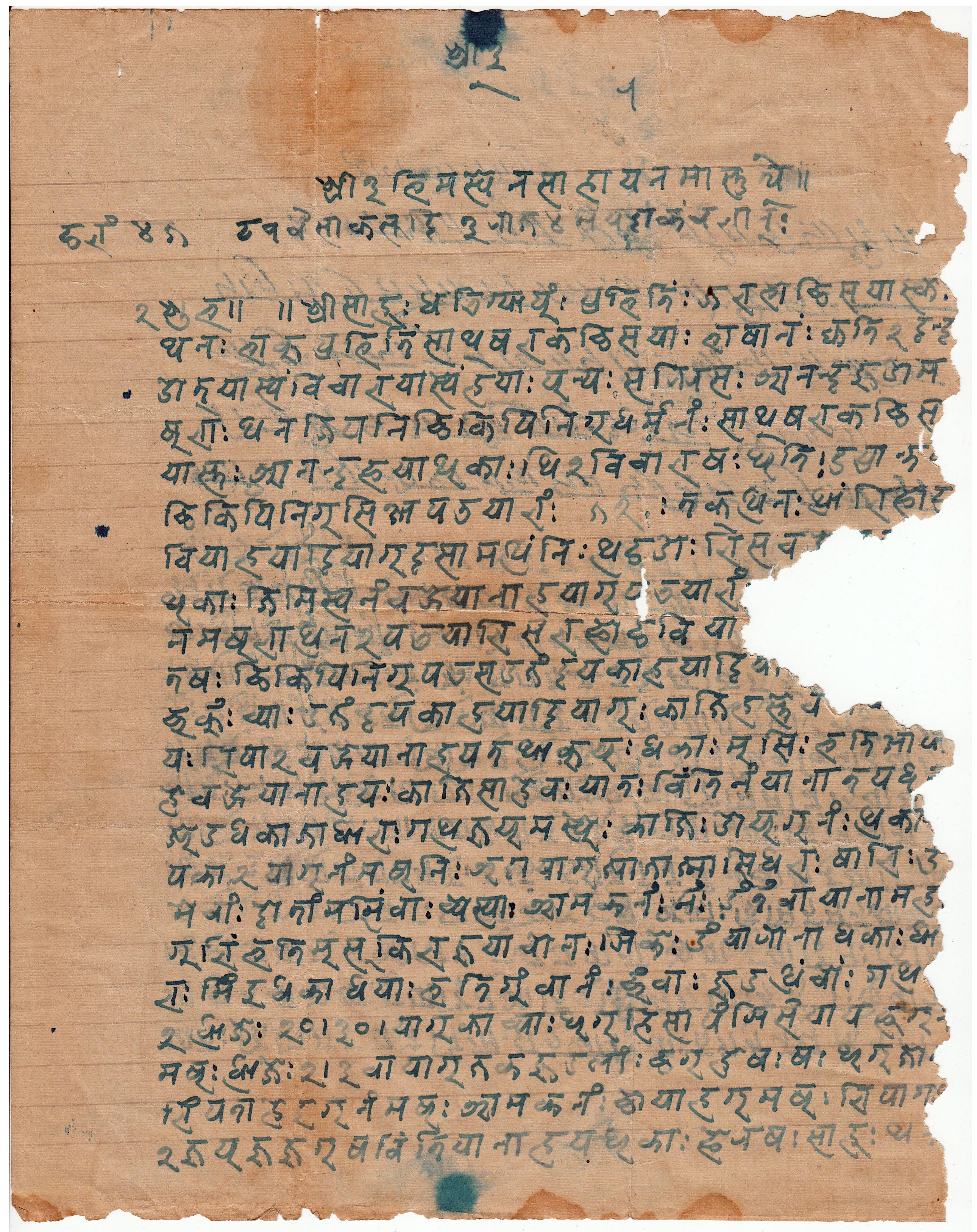 history of nepal pdf download