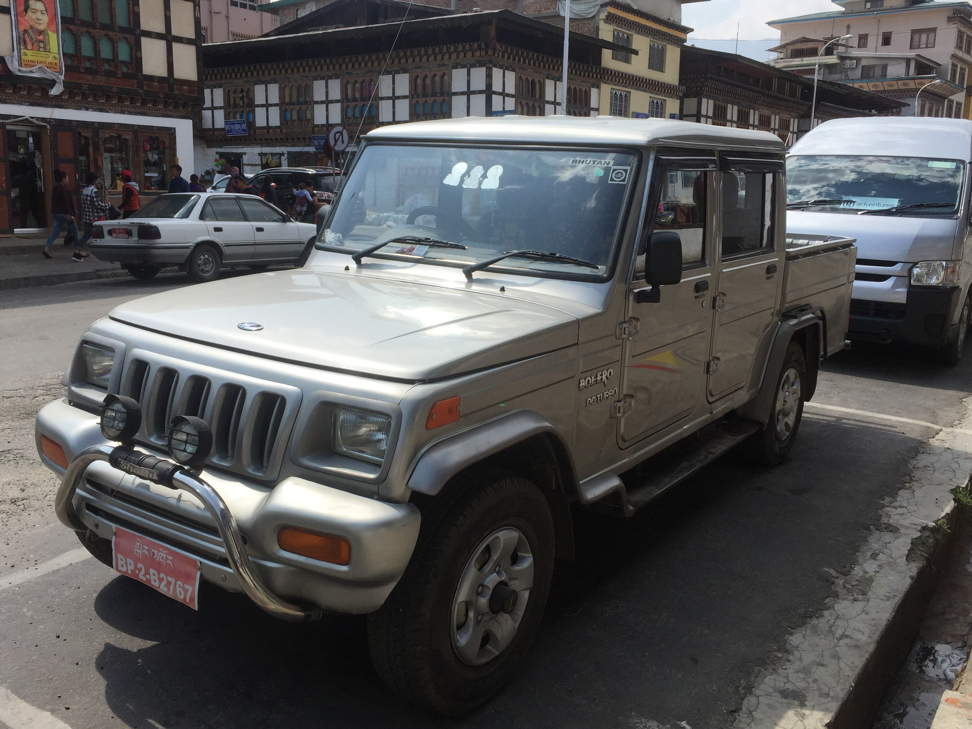 6e859995ff7e Mahindra Bolero Wikipedia - Best Car Update 2019-2020 by TheStellarCafe