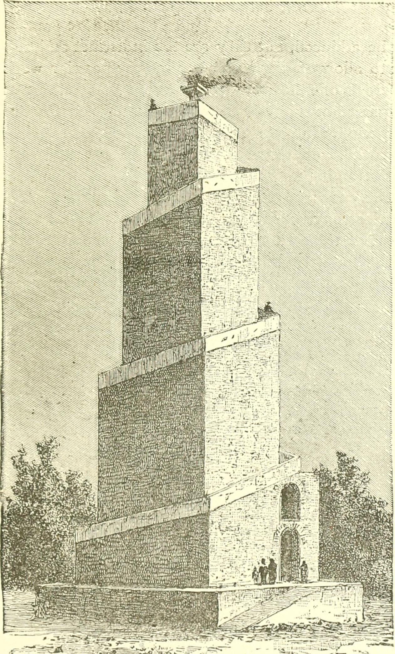 https://upload.wikimedia.org/wikipedia/commons/7/76/Media%2C_Babylon_and_Persia_-_including_a_study_of_the_Zend-Avesta_or_religion_of_Zoroaster%2C_from_the_fall_of_Nineveh_to_the_Persian_war_%281889%29_%2814594614317%29.jpg