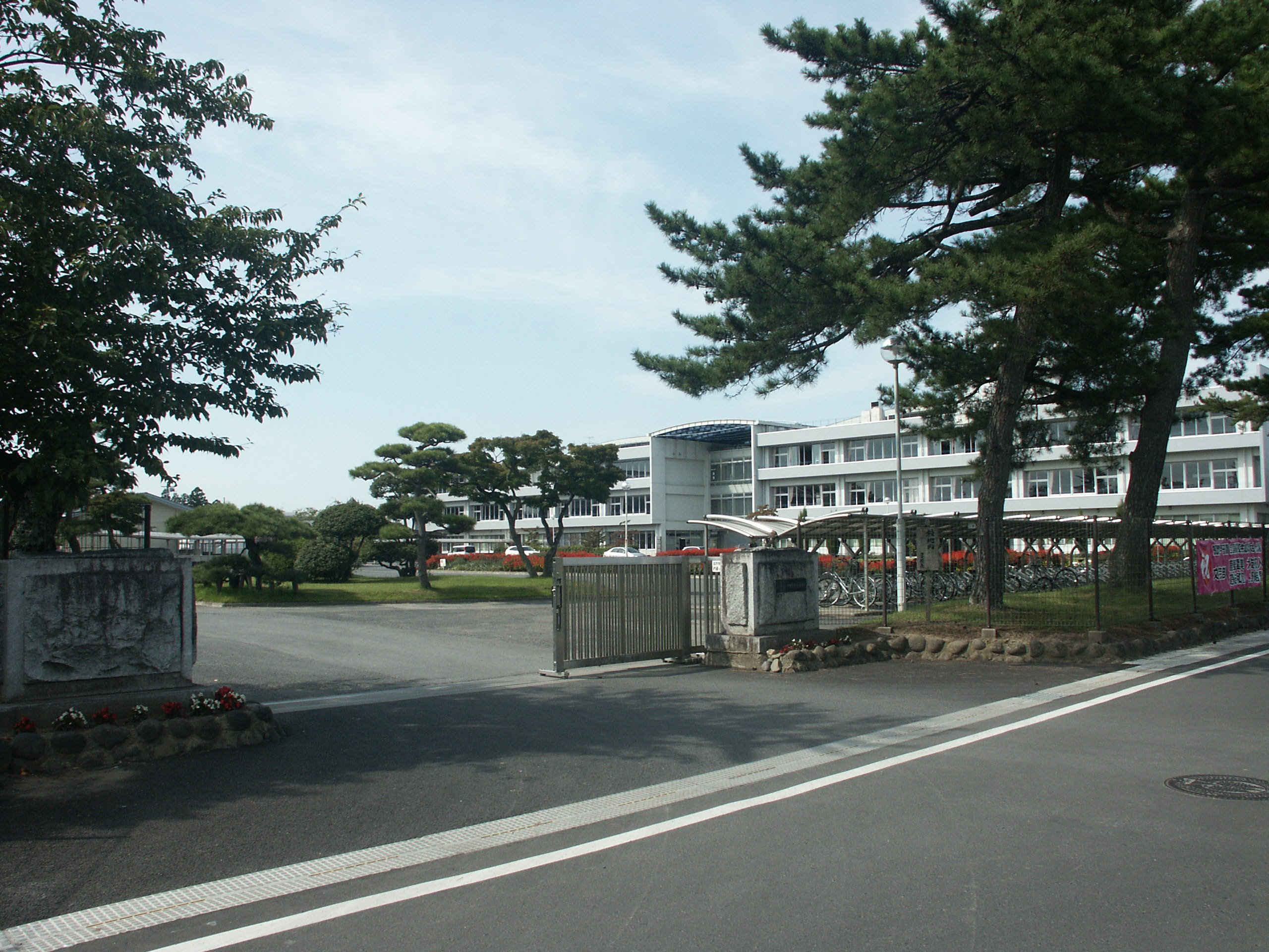 File:Miyagi Prefecture Kogota Agriculture and Forestry High School 1.JPG