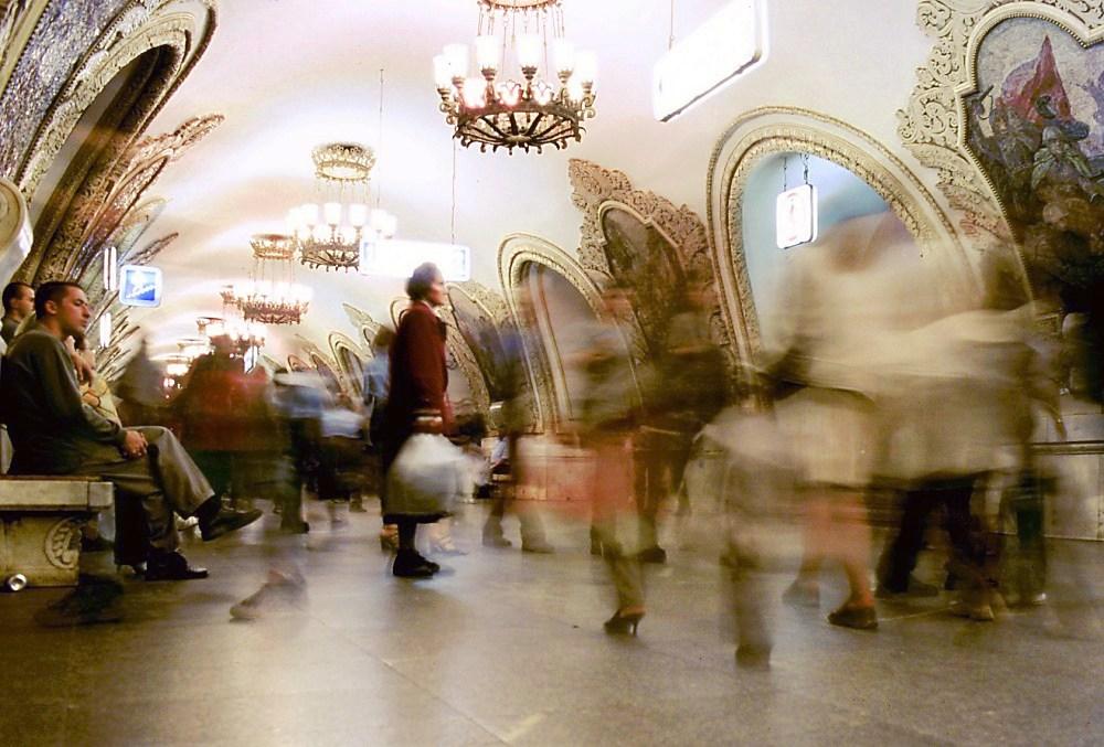 La station Kievskaya (станция Киевская) du métro de Moscou (Russie). (définition réelle 1000×677*)